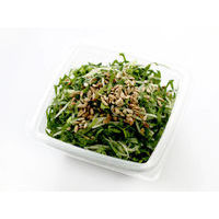 427. Spinach salad with white radish